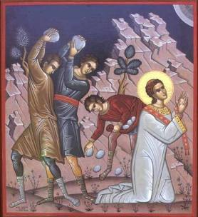 St-Stephen-Martyr